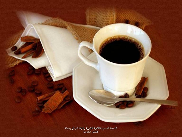 Good news for coffee lovers