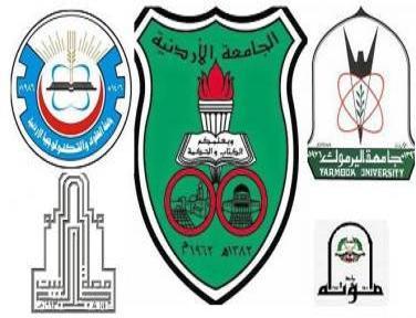 صورة شعار الجامعة