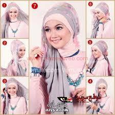 طريقة لف الحجاب التركي